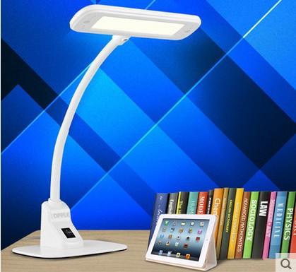 LED儿童护眼学习台灯